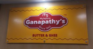 Mylapore Ganapahthy's -Signage